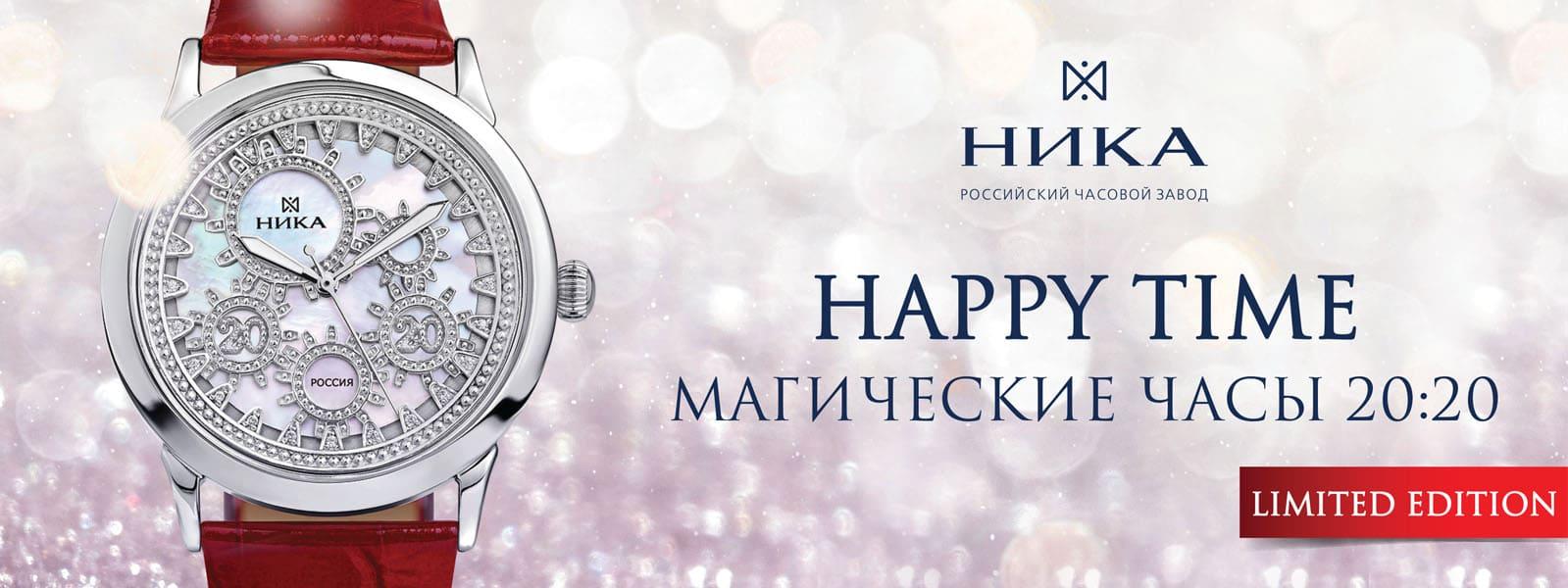Позолоченные часы реал мадрид с начажным ремешком железным