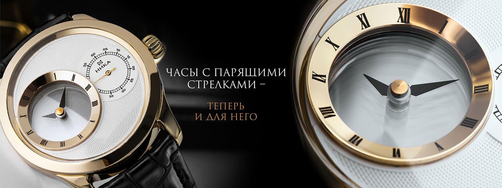 Часов саратове ломбард в часы стоимость apple