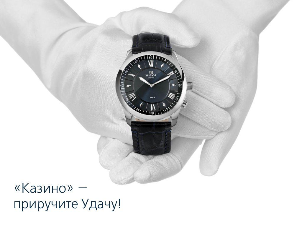 d32b7478 Ювелирные часы Ника – официальный сайт производителя наручных часов