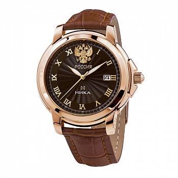 Лучше золотые часы продать где стоимость часа психотерапевт