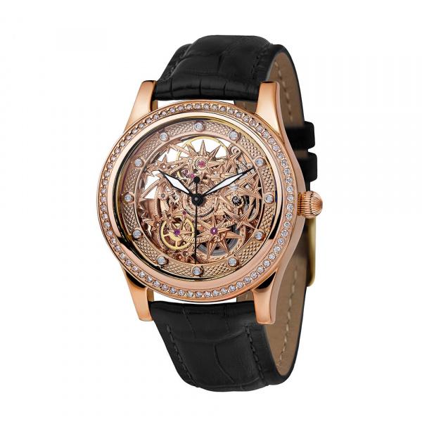 Валберис Интернет Магазин Официальный Сайт Часы