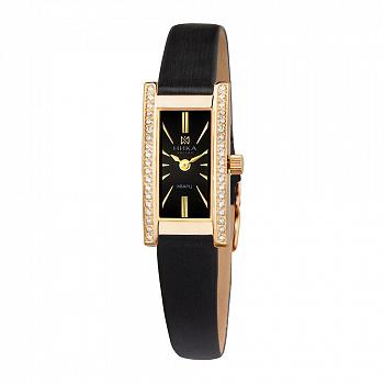 Ника стоимость золотые часы драгоценности работы часы ломбарды екатеринбурга урала