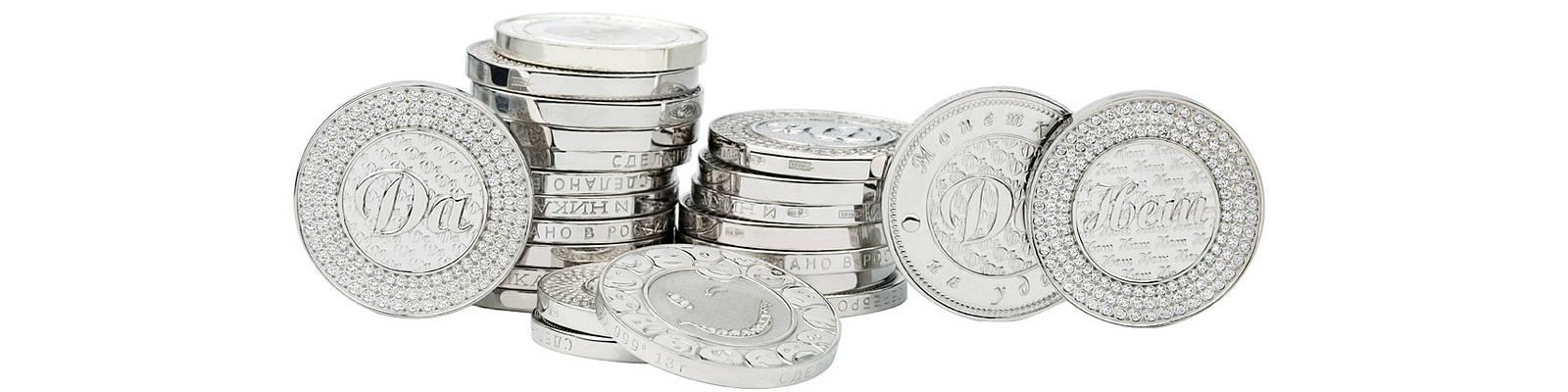 Нумизматы, а также остальные ценители необычных вещей непременно порадуются  этому подарку. Серебряная монета – это сувенир, ... 17257db065a
